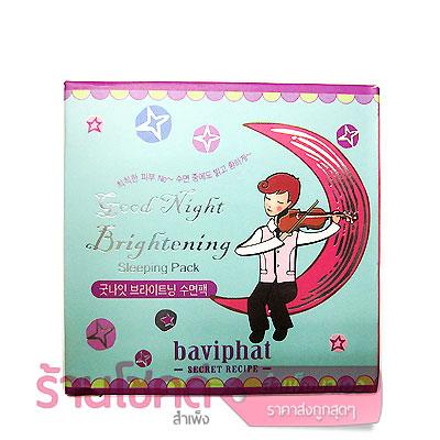Baviphat Good Night Brightening Sleeping Pack
