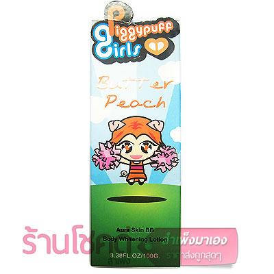 Piggypuff girls Butter Peach BBปรับสีผิว