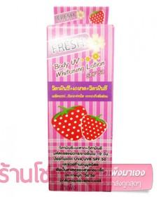 Fresh Body Whitening Lotion SPF50 โลชั่นปรับผิวขาว กลิ่นสตรอเบอรี่