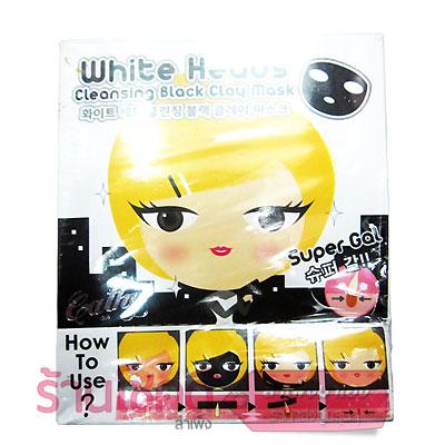 Karmart White Heads Cleansing Black Clay Mask
