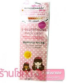 Karmart L-Glutathione Magic Cream BB ครีมทาตัวขาว