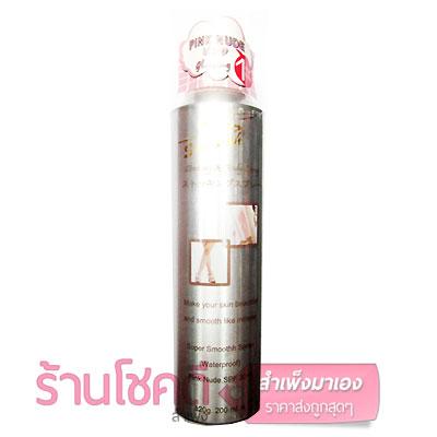 Smooth Stocking & Body Spray SPF30 PA++