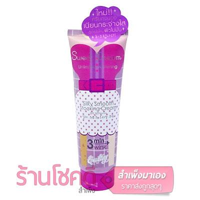 Sweet Dream Silky Smooth Stocking Cream ครีมถุงน่อง