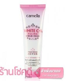 Camella White C B3 Fuling Scrub Foam
