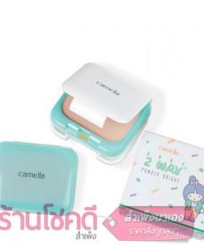 Camella 2 Way Powder Bright