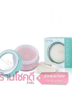 Camella Excellence Shimmering Powder