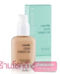 Camella Cream Foundation Soft & Smooth Retouch Free