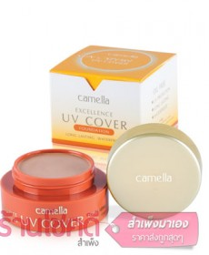 Camella Excellence UV Cover Foundation Long Lasting Waterproof
