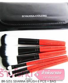 BRSJ51 SIVANNA BRUSH 6 PCS + BAG