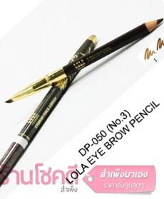 DP050 LOLA EYE BROW PENCIL